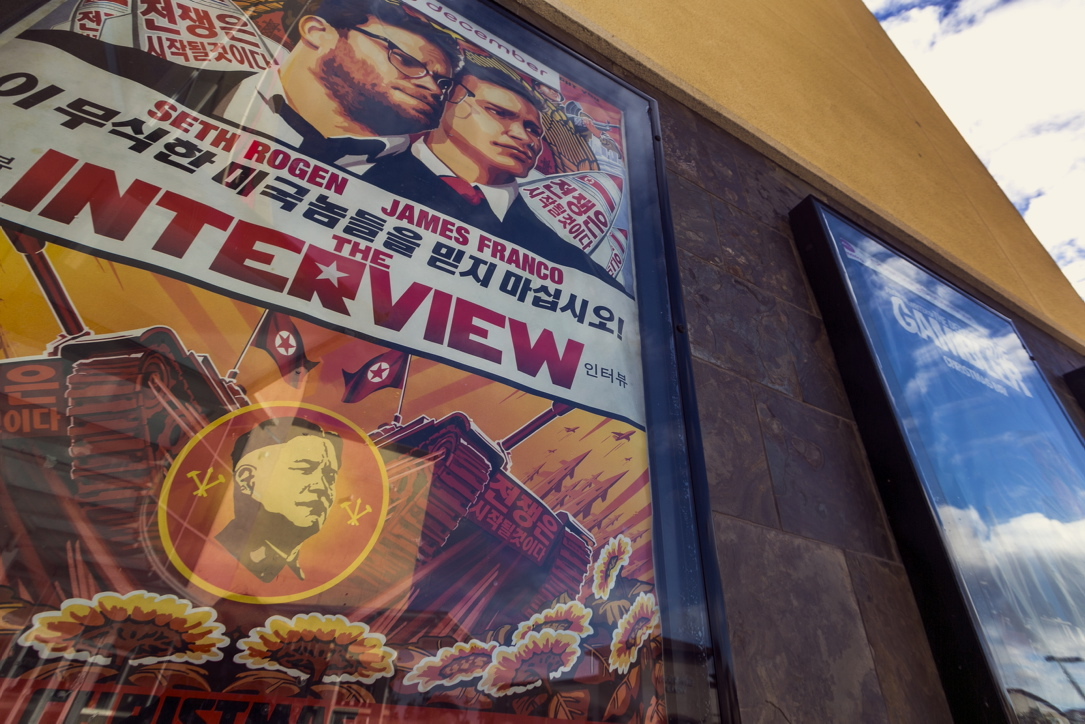 "Filmposter des Films ""The Interview"""